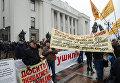 Участники акции в поддержку крупной политической реформы в Киеве. 17 октября 2017