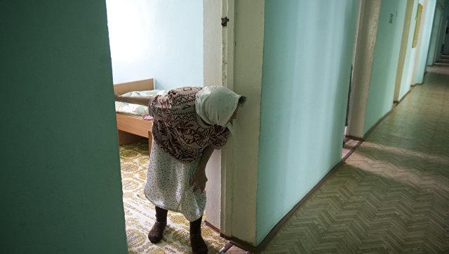 Подопечная дома престарелых