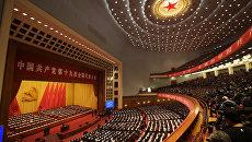 Открытие 19-го съезда Коммунистической партии Китая в Пекине
