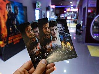 Листовки фильма Матильда в кинотеатре. Архивное фото
