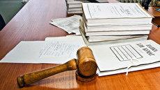 Судебное заседание. Архивное фото