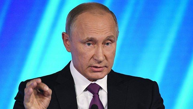 Реформы ООН нужны, но они должны быть постепенными, заявил Путин