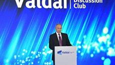 Президент РФ Владимир Путин выступает на итоговой сессии Международного дискуссионного клуба Валдай. 19 октября 2017