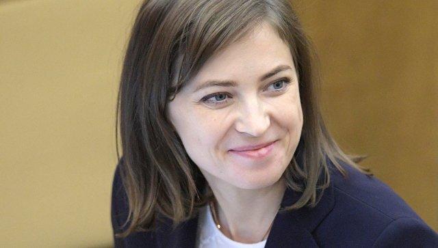 Наталья Поклонская на пленарном заседании Государственной Думы РФ. 20 октября 2017