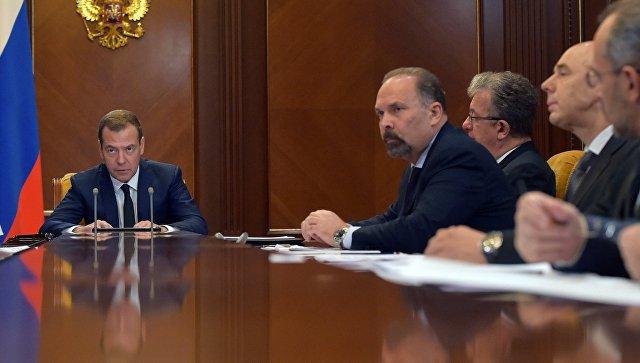 Дмитрий Медведев проводит совещание по долевому строительству. 20 октября 2017