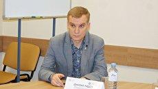Дмитрий Лядов председатель Российского союза молодежи Санкт-Петербурга и Ленинградской области. Архивное фото