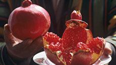 Плоды граната. Архивное фото
