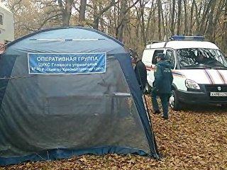 Розыскная группа МЧС в Краснодарском Крае