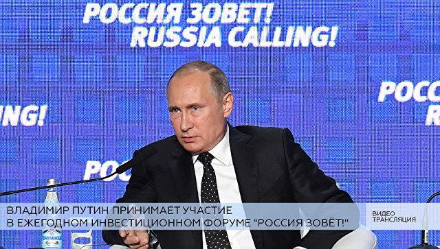 Темп роста экономики в России должен быть выше среднемирового, заявил Путин