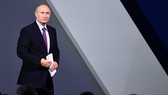 Владимир Путин на пленарной сессии инвестиционного форума ВТБ Капитал Россия зовет!. 24 октября 2017
