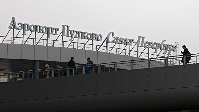 Обновленный терминал Пулково-1 в Санкт-Петербурге