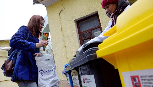 Комитет Госдумы по экологии стимулирует раздельный сбор мусора. Архивное фото