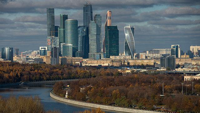 Город Москва. Архивное