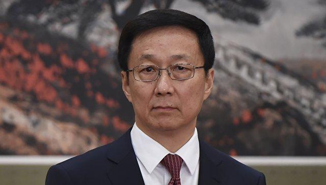 Вице-премьер Китая отметил важность сотрудничества с Россией