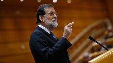 Мариано Рахой. Архивное фото