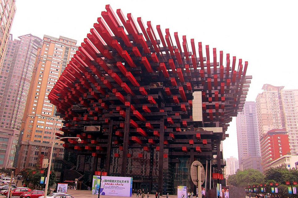 Художественный музей Чунцин, Чунцин Ши, Китай
