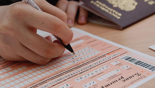 Единый государственный экзамен (ЕГЭ). Архивное фото
