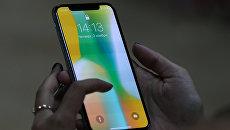 Cмартфон iPhone X от компании Apple. Архивное фото
