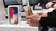 iPhone X в магазине в Москве. Архивное фото