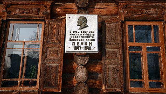 В Шушенском рассказали об интересе туристов к местам ссылки Ленина