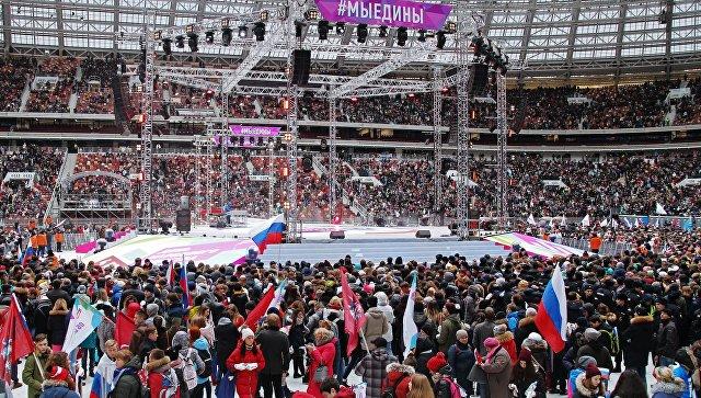 Праздничные мероприятия вДень народного единства посетили неменее 1,5 млн граждан России