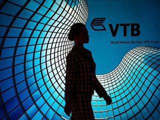 Логотип группы ВТБ