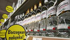 Отдел алкогольной продукции гипермаркета, открывшегося в торгово-развлекательном центре