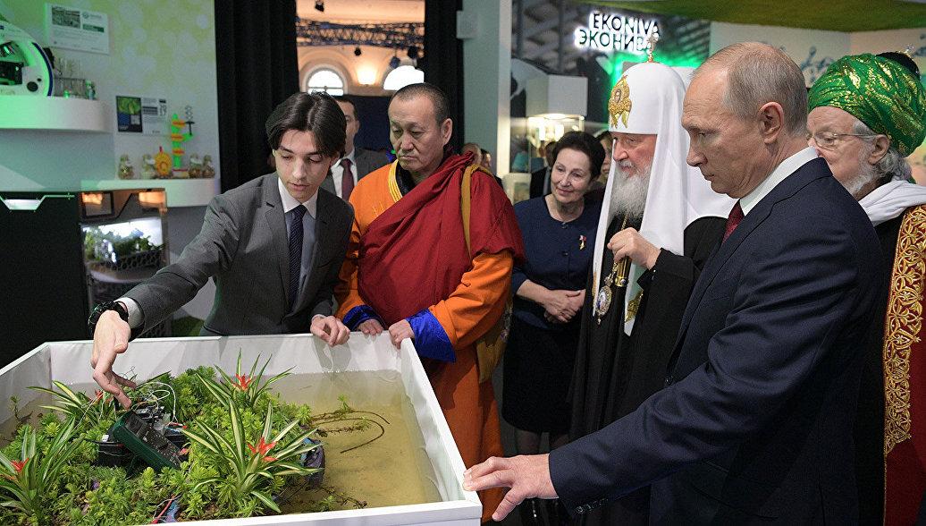 Путин оценил перспективы развития экологии в России
