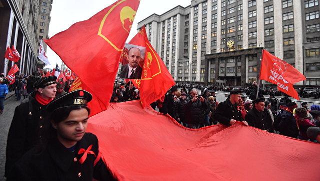 Участники митинга и шествия КПРФ в Москве, посвященного 100-летию Великой Октябрьской социалистической революции. 7 ноября 2017