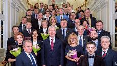 Сергей Собянин вручил премии города Москвы в области медицины. 7 ноября 2017