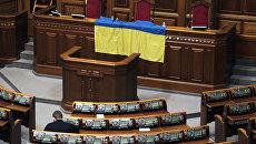 Флаг Украины в зале Верховной Рады. Архивное фото.