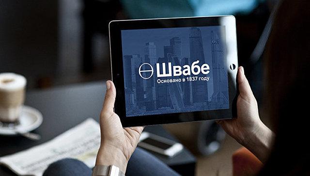 Швабе вошел в список 400 крупнейших российских компаний 2017 года