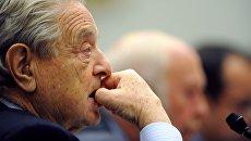 Американский миллиардер Джордж Сорос. Архивное фото