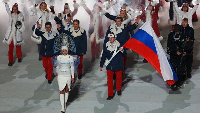 Сборная России во время XXII зимних Олимпийских игр в Сочи. Архивное фото