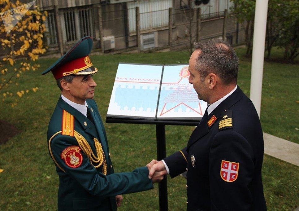 ВСербии открылся музей Батинской битвы
