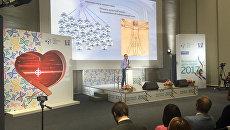 В Москве состоялась конференция, приуроченная ко Всемирному дню науки