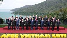Президент РФ Владимир Путин во время совместного фотографирования лидеров экономик форума Азиатско-Тихоокеанского экономического сотрудничества. 11 ноября 2017