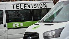 Автомобили телеканала RT