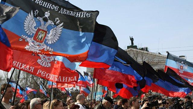 Годовщина провозглашения Донецкой народной республики в Донецке