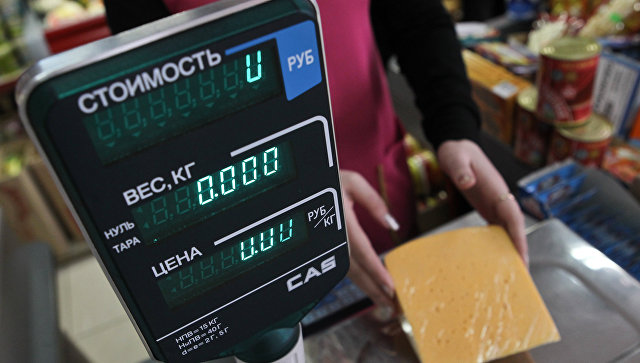 Средний чек вмагазинахРФ всередине осени составил неменее 532 рубля