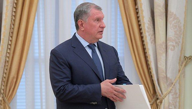 Сечин считает усиление протекционизма стимулом для сотрудничества РФ и КНР