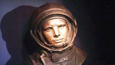 Бюст Юрия Гагарина. Архивное фото