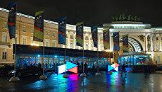 VI Санкт-Петербургский международный культурный форум проходит в здании Главного штаба Эрмитажа. 17 ноября 2017