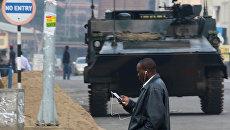 Военная техника в столице Зимбабве Хараре. 17 ноября 2017