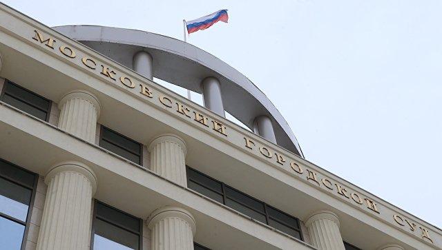 """Мосгорсуд отказался продлять домашний арест экс-главы """"Роснано"""" Меламеда"""