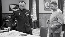 Актеры Михаил Ульянов и Бухути Закариадзе в фильме Освобождение
