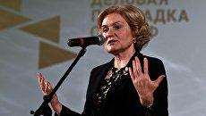 Заместитель председателя правительства РФ Ольга Голодец на VI Санкт-Петербургском международном культурном форуме. 16 ноября 2017