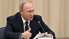 Президент РФ Владимир Путин во время заседания Попечительского совета Мариинского театра в Санкт-Петербурге. 17 ноября 2017