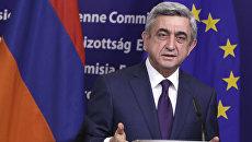 Президент Армении Серж Саргсян во время пресс-конференции в штаб-квартире ЕС в Брюсселе. Архивное фото