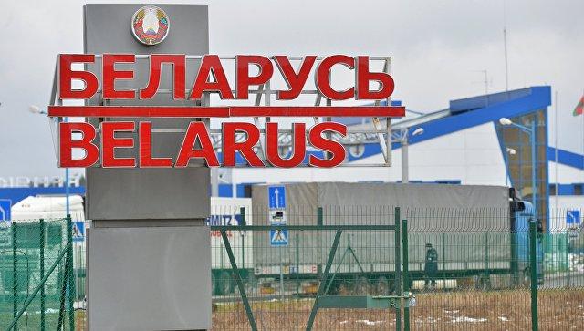 Стела на въезде в Белоруссию